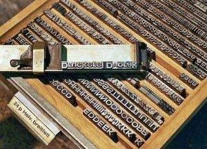 Druckerpresse (presse à imprimer) dans Erfindungen (inventions) image-1-300x216